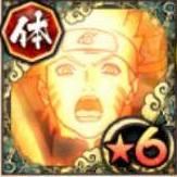うずまきナルト[闘忍の覇者]