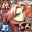 春野サクラ[咲き乱れる戦桜]