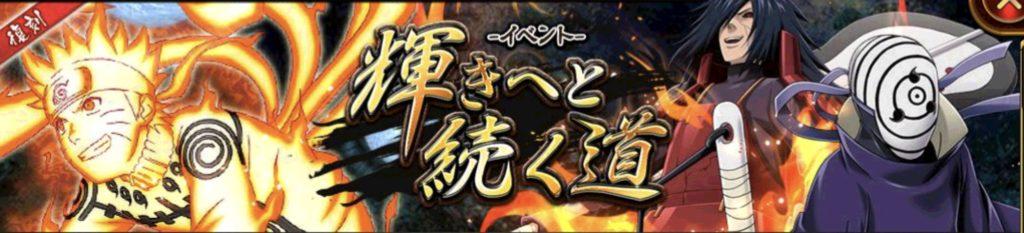 kagayaki_0114