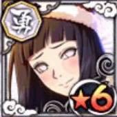 日向ヒナタ[輪廻祭の祝姫]