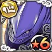 干柿鬼鮫[水獄の蛮鮫]